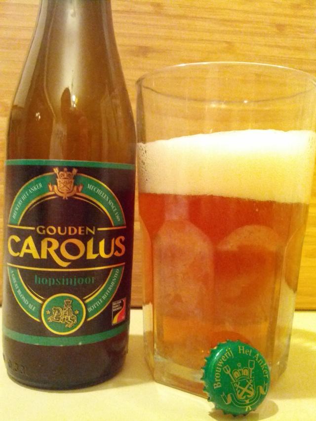 Carolus Hopsinjoor